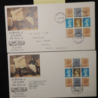Great Britain 1985 - x2 FDC story of the times booklet pane different postmarks
