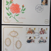 Great Britain FDC Cotswold 1980 x2 queen mother royalty famous authors europa literature women