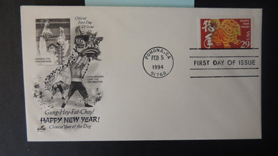 USA 1994 FDC happy new year of the dog lunar pamona postmark good used