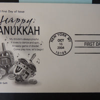 USA 2003 FDC artcraft happy hanukkah judaica new york postmark good used