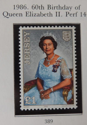 Jersey 1986 QEII 60th birthday £1 value MNH