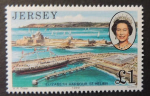 Jersey 1989 Royal Visit set of 1 value £1 SG500 unmounted mint (see scan, these are the stamps you will receive)