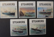 Jersey 1989 Steamers great western railway set of 5 values SG507-511 unmounted mint (see scan, these are the stamps you will receive)