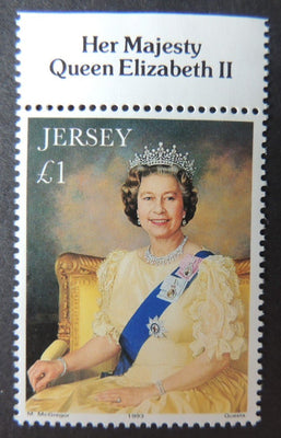 Jersey 1993 Coronation 1 value £1 SG634 u/m (see scan, these are the stamps you will receive)