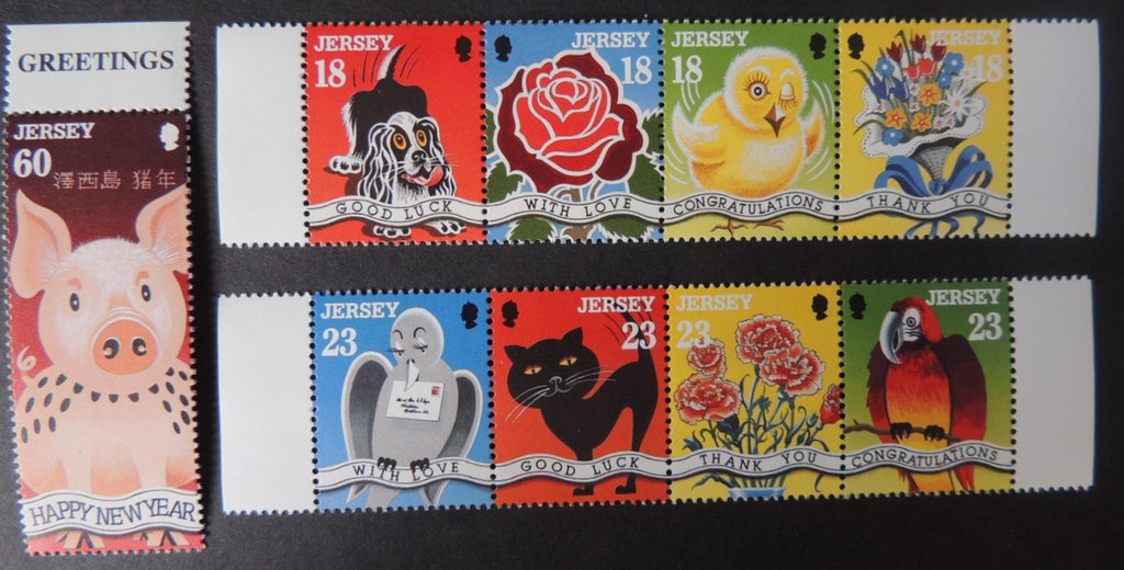 Jersey 1995 Greetings stamps set of 9 values SG684-692 u/m (see scan, these are the stamps you will receive)