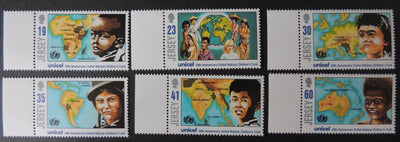 Jersey 1995 UNICEF set of 6 values SG732-737 u/m (see scan, these are the stamps you will receive)
