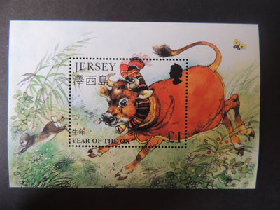 Jersey 1997 Year of the Ox miniature sheet m/s Hong Kong '97' MS768 unmounted mint (see scan, these are the stamps you will receive)