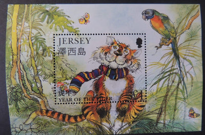 Jersey 1998 Chinese New Year of the Tiger miniature sheet m/s MS843 1 value £1 unmounted mint (see scan, these are the stamps you will receive)