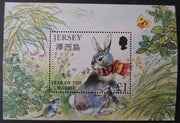 Jersey 1999 Chinese New Year MS885 1 value £1 unmounted mint (see scan, these are the stamps you will receive)