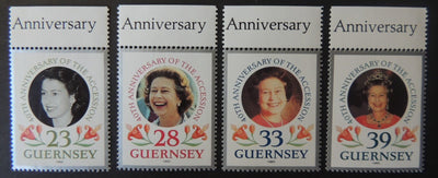 GUERNSEY 1992 40th ANNIVERSARY OF ACCESSION SG552-555 MNH SET 4 VALUES