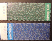 GUERNSEY 1995 EUROPA PEACE AND FREEDOM SG678-670 MNH 5 VALUES