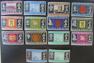 GUERNSEY 1969 POSTAL INDEPENDENCE VALUES UP TO 1/9d PLUS LATITUDE CORRECTIONS MOUNTED MINT SG13-29