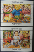 GUERNSEY 1994 CHRISTMAS BYGONE TOYS SET OF 12 VALUES MNH SG651-662