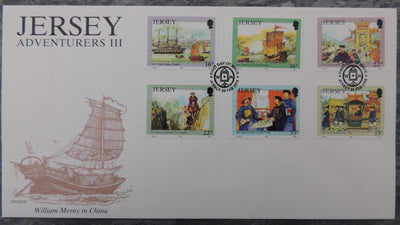 Jersey 1992 Adventurers  FDC 6 values