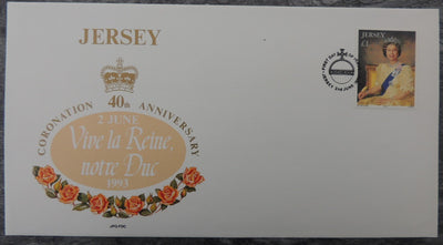 Jersey 1993 Coronation 1 value £1