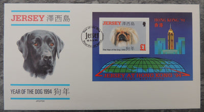Jersey 1994 Hong Kong '94' stamp exhibition m/s miniature sheet
