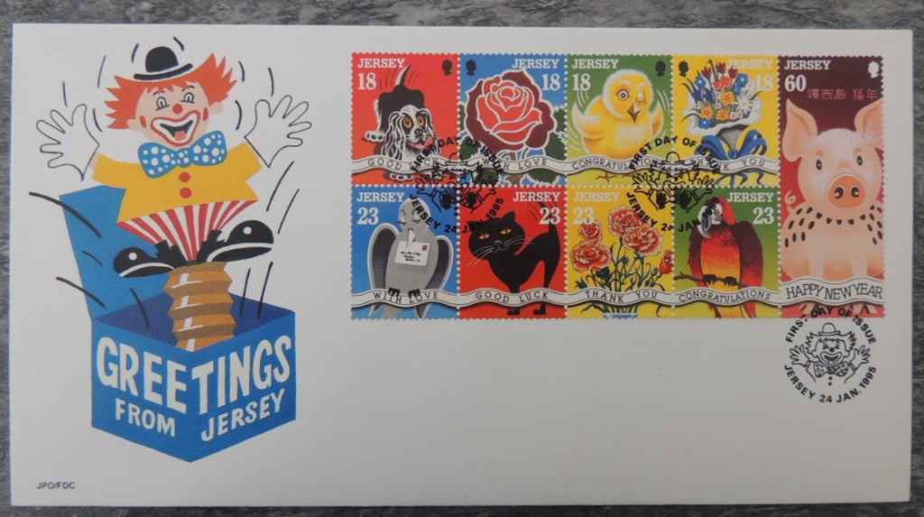 Jersey 1995 Greetings stamps FDC 9 values