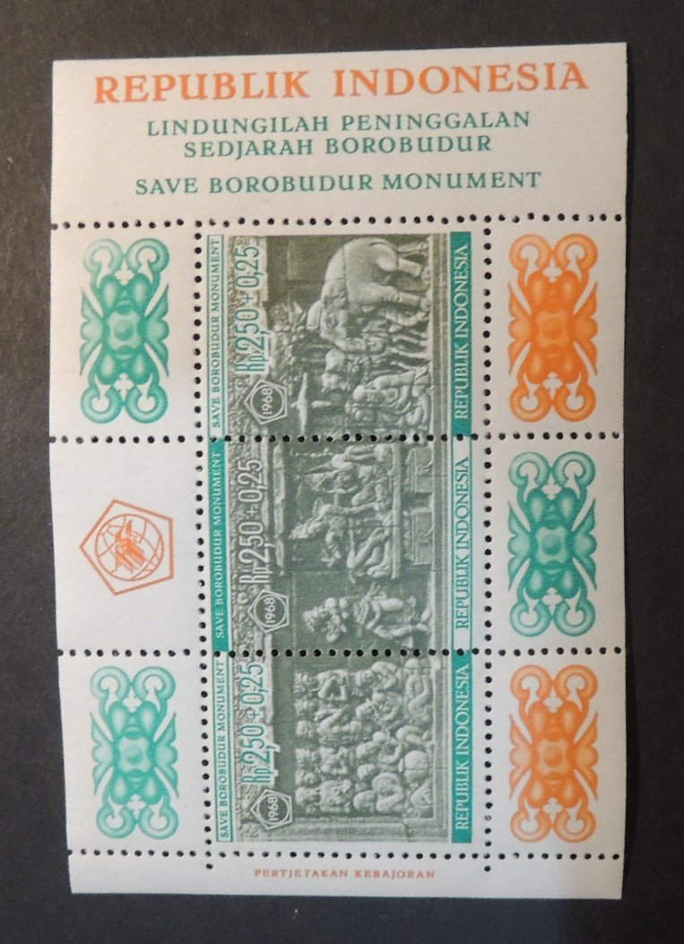 Indonesia 1968 Borobudur miniature sheet SG MS1190 MNH