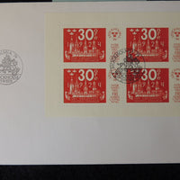 Sweden 1974 FDC stamp exhibition stockholmia74 30 ore value