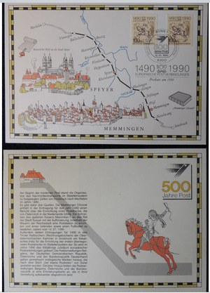 Germany 1990 FDC 500th anniversary post and telecommunications