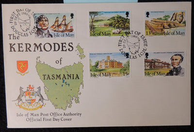 Isle of Man IOM 1980 FDC the kermodes of tasmania good used