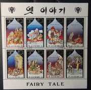 Korea 1977 Miniature Sheet Fairy Tales used