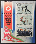 Korea 1980 Miniature Sheet winter olympic games used