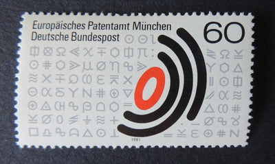 Germany 1981 european patent office mnh