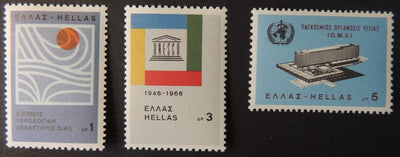Greece 1966 unesco world health organisation 3 values MNH sc #849-51