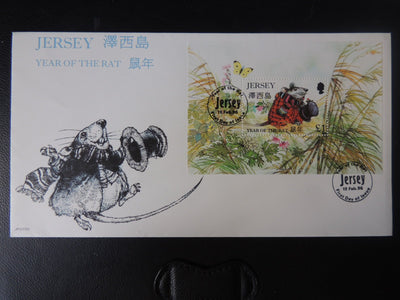 JERSEY 1996 Year of the Rat First Day Cover (see scan)
