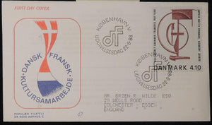 Denmark 1988 FDC franco-danish cooperation good used