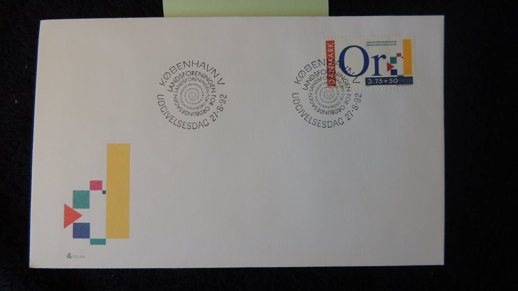 Denmark 1992 FDC 50th anniversary dyslexia association disabled good used