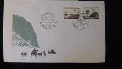 Denmark 1994 FDC greenland expedition good used