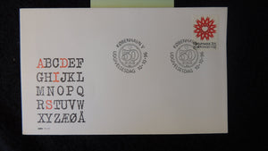 Denmark 1996 FDC AIDS foundation diseases good used