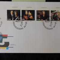 Denmark 1997 FDC queen margrethe silver jubilee royalty good used