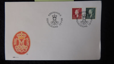 Denmark 1999 FDC queen margrethe royalty good used