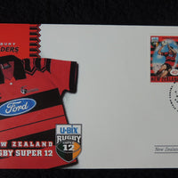 New Zealand 1999 FDC u-bix rugbt super 12 sport crusaders superb used