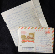 USSR Soviet Union 1974 postal history prepaid airmail Donetsk-Paris with original letter #1