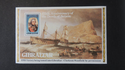 Gibraltar 1980 175th death anniversary admiral nelson sailing ships galleons MNH MS