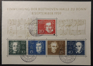 Germany 1959 composers beethoven handel haydn mendelssohn m/sheet good used #1