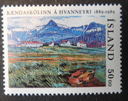 Iceland-1989-centenary-hvanneyri-agricultural-college-1-value-MNH-agriculture-education-146117-