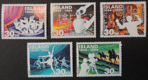 Iceland-1994-50th-anniversary-art-and-culture-ballet-cinema-drama-music-5-values-MNH-art-music-146130-
