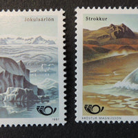 Iceland-1995-tourism-2-values-MNH-tourism-146131-