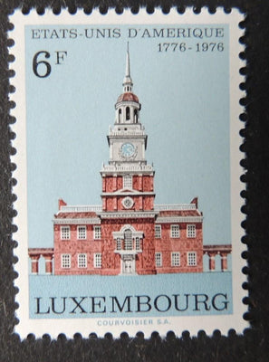 Luxembourg 1976 american becentenary americana architecture buildings 1 value MNH