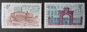 Luxembourg 1981 tourism national library literature 2 values MNH