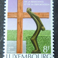 Luxembourg 1982 national monument of resitance and deportation 1 value MNH
