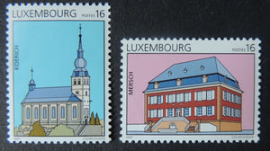Luxembourg 1997 tourism mersch koerich church buildings religion 2 values MNH