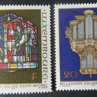 Luxembourg 1987 st michaels church religion 2 values MNH