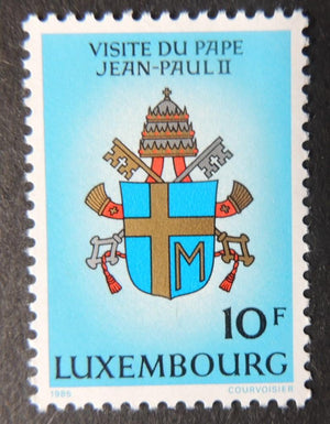 Luxembourg 1985 pope visit john paul II coat of arms 1 value MNH