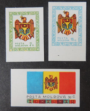 Moldova 1991 1st anniversary declaration of independence imperf 3 values MNH